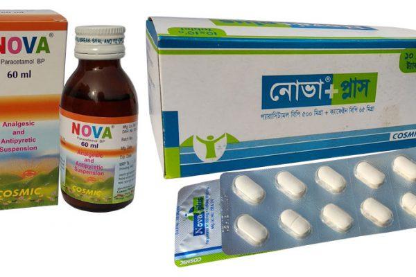 Nova Plus®